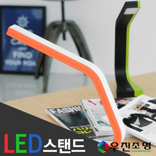 컬러풀 LED스탠드(191h)-학습용/책상용/독서실용/스텐드